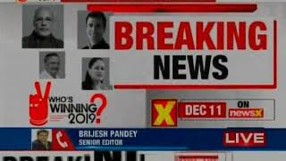 Amit Shah calls for crucial BJP meet - NEWSXLIVE