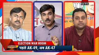Amit Shah's AK-47 back fired Part-2 - ZEENEWS