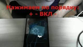 Hard Reset и прошивка Microsoft Lumia 535