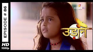 Udaan : Episode 87 - 26th November 2014