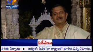 Thamasoma Jyotirgamaya - తమసోమా జ్యోతిర్గమయ - 12th September 2014 - ETV2INDIA
