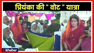 Priyanka Gandhi offers prayer at Vindhyavasini Devi Temple in Mirzapur प्रियंका गांधी - ITVNEWSINDIA