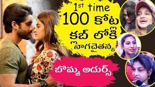 Naga Chaitanya Savyasachi Movie Review And Rating | 'సవ్యసాచి' సినిమా రివ్యూ | TVNXT Hotshot - MUSTHMASALA