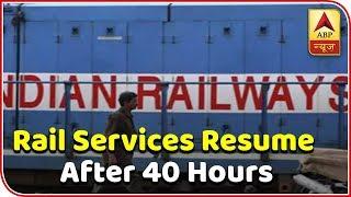 Kaun Jitega 2019(21.09.2018): Amritsar train accident: Train services resume after 40 hour - ABPNEWSTV