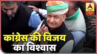 Rajasthan Election: Ashok Gehlot casts his vote - ABPNEWSTV
