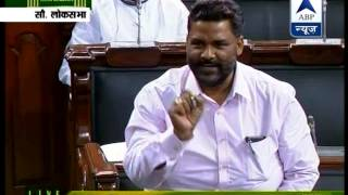 Pappu Yadav told off by Speaker in Lok Sabha, apologises - ABPNEWSTV