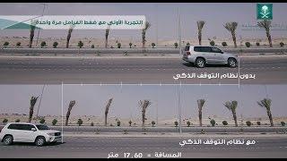 تعرّف كيف تتصرف عندما تواجه مشكلة تعليق مثبت السرعة - سعودي شفت