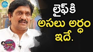 Devi Prasad About His Life Style || Saradaga With Swetha Reddy - IDREAMMOVIES