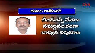 Telangana Cabinet Expanded with induction of 10 Ministers | Raj Bhavan | CVR News - CVRNEWSOFFICIAL