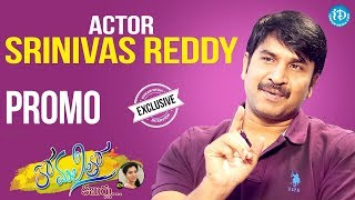 Actor Srinivas Reddy Exclusive Interview - Promo | #JambaLakidiPamba | Anchor Komali Tho Kaburulu#24 - IDREAMMOVIES