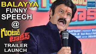 Balakrishna Funny Speech @ Guntur Talkies Trailer Launch | TFPC - TFPC