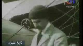 """في ذكرى الأخوان """"رايت"""".. أول تجربة طيار ميكانيكي (فيديو)"""
