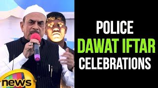 Hyderabad Police Dawat-e- Iftar Sri Mahmood Ali, Dy.CM of TS Speech | Mango News - MANGONEWS