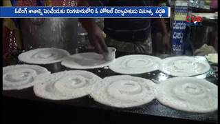 Youngsters cast your vote, get free Coffee and Dosa in Karnataka   CVR News - CVRNEWSOFFICIAL