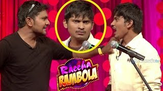 "Jabardasth Rakesh as "" Ticket Collector "" 