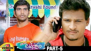 B Tech Love Story Latest Telugu Full Movie HD | Krishnudu | Anjali | Sravan | Part 5 | Mango Videos - MANGOVIDEOS
