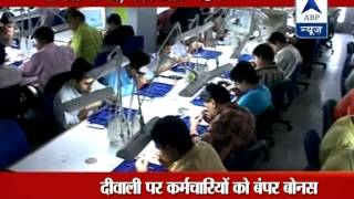 Bumber Diwali Bonus l Surat trader gifts jewellery, car and flats to his employees - ABPNEWSTV