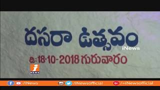 Dussehra 2018 | Ravana Vadha at Rangaleela Ground in Warangal | iNews - INEWS