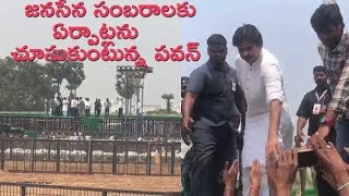 వేదిక వద్ద పవన్ | Pawan Kalyan looking after JANASENA FOUNDATION DAY event preparations | #Janasena - IGTELUGU