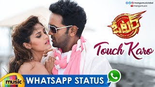Touch Karo Song WhatsApp Status Video | Voter Movie Songs | Manchu Vishnu | Surabhi | Thaman S - MANGOMUSIC