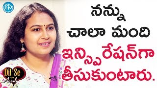 I Will Be An Inspiration For Many - Mourya Narapureddy || Dil Se With Anjali - IDREAMMOVIES
