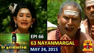 63 Nayanmargal 31-05-2015 – Thanthi tv Show