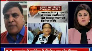 Lok Sabha Elections 2019 | आजम खान के मन में क्या चल रहा है? - ITVNEWSINDIA