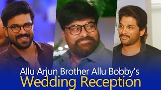 Allu Arjun Brother Allu Bobby's Wedding Reception Video - TFPC