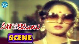 Seetha Ramulu Movie Scenes - Jayaprada Gives Boss Position To Allu Ramalingaiah || Krishnam Raju - IDREAMMOVIES