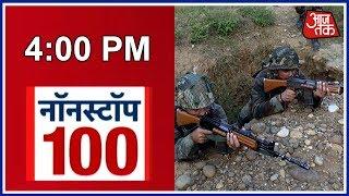 Unrest In Kashmir As Pakistan Continues Ceasefire Violation Across LoC | Nonstop 100 - AAJTAKTV