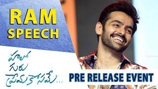 Ram Pothineni Speech - Hello Guru Prema Kosame Pre-Release Event - Ram Pothineni, Anupama - DILRAJU
