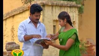 Akka 18-11-2014 – Jaya TV Serial 18-11-14 Episode 45