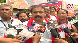 CPI & CPM Announced to Organise Maha Garjana in Vijayawada On 15th of  This month | CVR NEWS - CVRNEWSOFFICIAL
