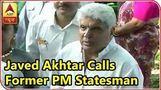 Atal Bihari Vajpayee: Madan Das Devi pays tribute, Javed Akhtar calls former PM Statesman - ABPNEWSTV