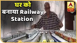 Meet Adil who did not marry as he is in love with trains - ABPNEWSTV