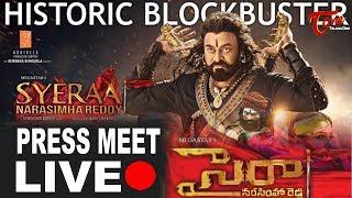 Sye Raa Press Meet LIVE | Chiranjeevi | Ram Charan | Surender Reddy | TeluguOne - TELUGUONE
