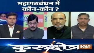 Kurukshetra | Jan 15, 2019 | Modi, Mamata or Rahul, Who Will Become The Next PM? - INDIATV