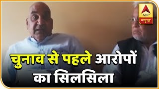 MP: Congress leader calls RSS epitome of terrorism - ABPNEWSTV