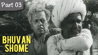 Bhuvan Shome - Part 03/08 - Cult Classic Groundbreaking Indian Film - Narrated By Amitabh Bachchan - RAJSHRI