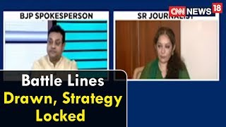 Battle Lines Drawn, Strategy Locked | Epicentre | CNN News18 - IBNLIVE