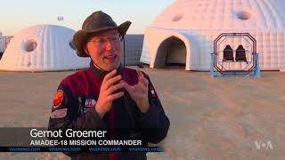 The Road to the Red Planet Runs Through Omani Desert - VOAVIDEO