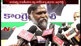 Congress Ex MLA Jagga Reddy Comments on TRS Party || NTV - NTVTELUGUHD