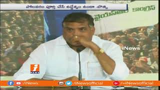 TDP Has No Sincerity About Polavaram Project | YCP Botsa Satyanarayana | iNews - INEWS