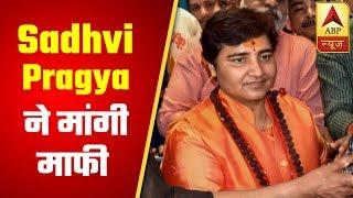Main headlines of the day | Namaste Bharat Full (20.04.2019) - ABPNEWSTV