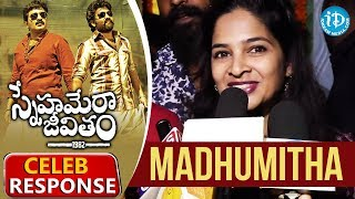 Snehamera Jeevitham Celebrity Response - Madhumitha || Siva Balaji || Rajeev Kanakala - IDREAMMOVIES