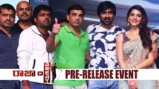 Raja The Great Movie Pre Release Event | Ravi Teja | Mehrene Kaur | TFPC - TFPC