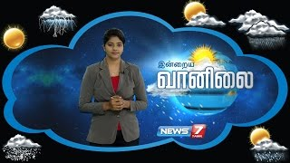 Weather Forecast 19-10-2016 – News7 Tamil Show