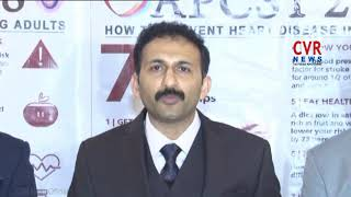Dr Karthik speaks about Cardiologists conference in Vijayawada | CVR News - CVRNEWSOFFICIAL