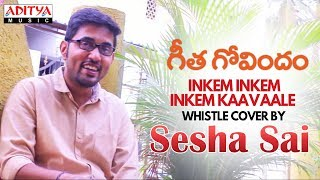 Inkem Inkem Inkem Kaavaale Whistle Cover by Sesha Sai | Geetha Govindam Songs - ADITYAMUSIC