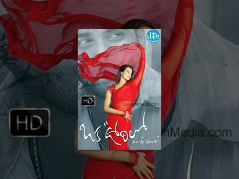 Oka Oorilo (2005) || Telugu Full Movie || Tarun - Saloni - Raja